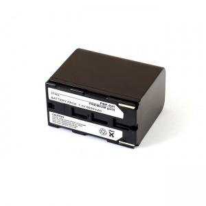 Akumulator BP-941 BP-945 6600 mAh