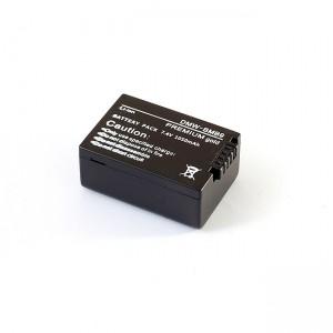 Akumulator DMW-BMB9 1050mAh