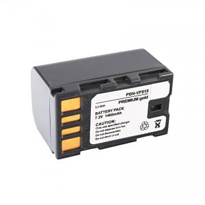Akumulator BN-V815 1460 mAh bez kabla
