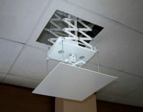 Uchwyt na projektor  LIFT-RW100