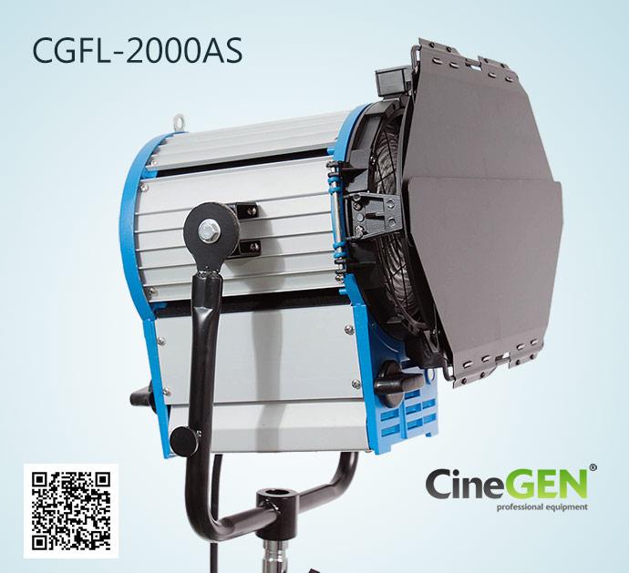 CGFL-2000AS