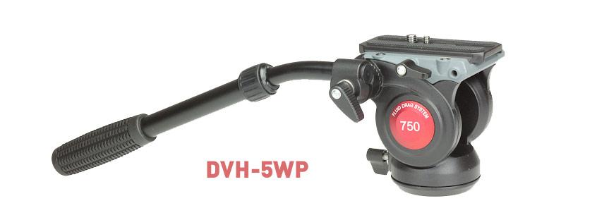 Głowica DVH-5WP