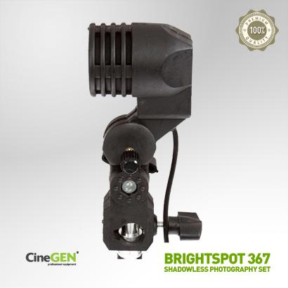 Oprawa oświetleniowa CU01 dla żarówki E27